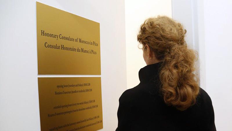A Pécsi Tudományegyetemen átadták az ország első marokkói konzulátusi irodáját
