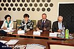 Vereinbarung zwischen WHO und UPMF