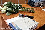 Dekans Essay Preisverleihung 2014